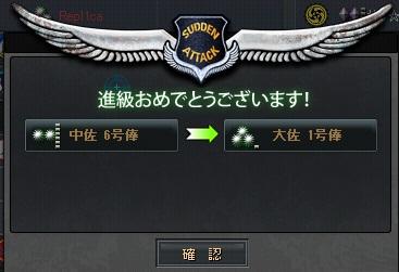 2011-04-29 10-58-52