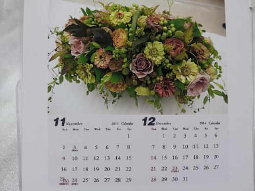 20140111_花11