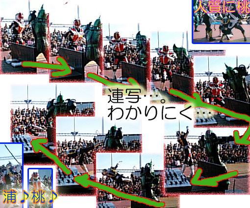 1125デンオのコピー.jpg