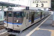 333M(箕島駅)