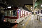 1975電車(平田町駅)