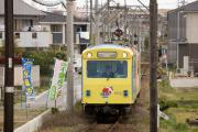 西日野駅に到着する列車