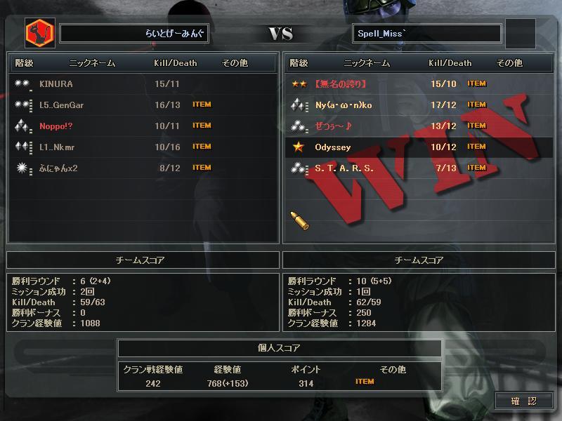 ScreenShot_72.jpg
