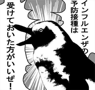 inFULL円座