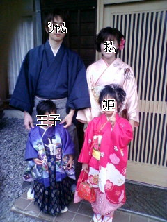 moblog_962ba14b.jpg