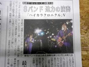 20101118-1.jpg