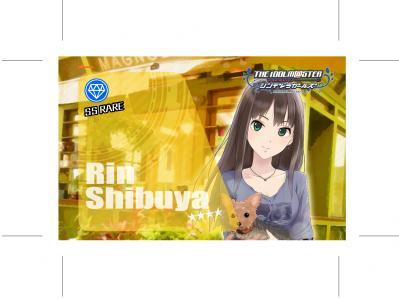 Rinsuicaのコピー