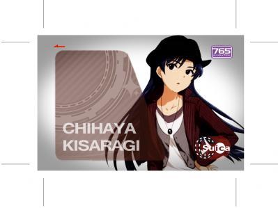 Chihayasuica2.jpg