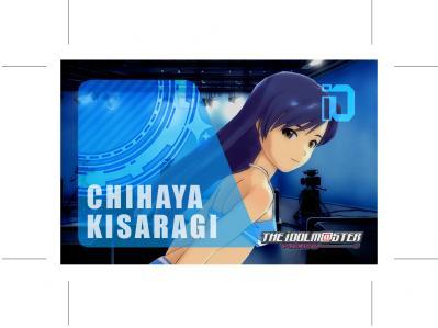 Chihayasuica3.jpg