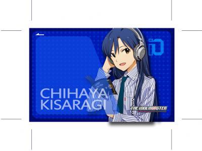 chihasuika4.jpg