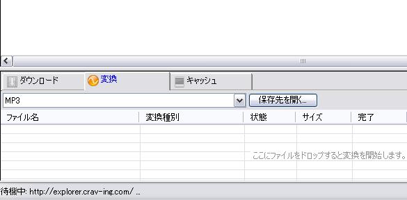 メイプル_110215_161235