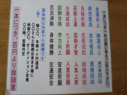 P1000699_R.jpg
