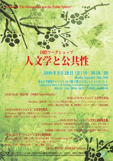 WS_Yonsei_Poster.jpg