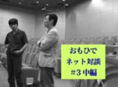 nishiyama002.jpg