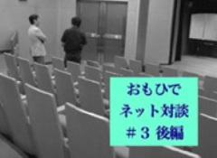 nishiyama003.jpg