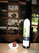 QGEW Ice Wine