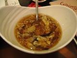 中華スープ@ミラージュ