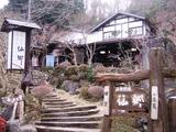 20100221_TsukubaneMarathon027