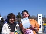 20100221_TsukubaneMarathon015