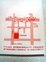 20090000_cellphone photos 210