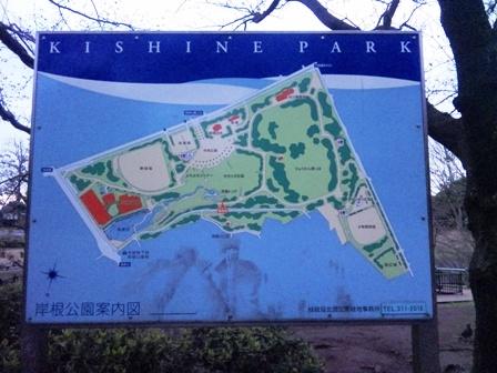 岸根公園の図