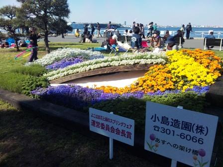 小島造園(あすへの架け橋)