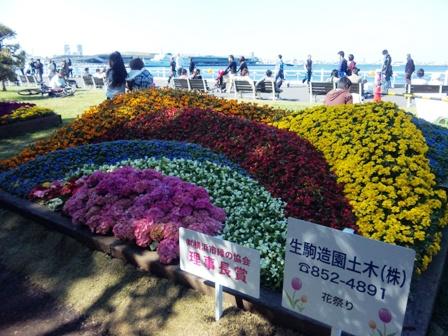 生駒造園土木(花祭り)