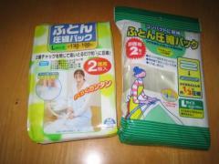 001_20120323111613.jpg