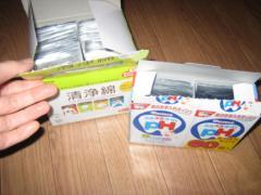 004_20120322105015.jpg