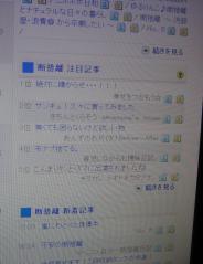 008_20111109232736.jpg