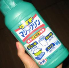 009_20111221100329.jpg