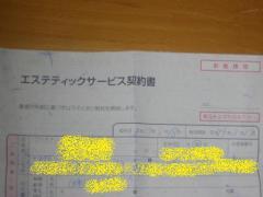 015_20111117105810.jpg