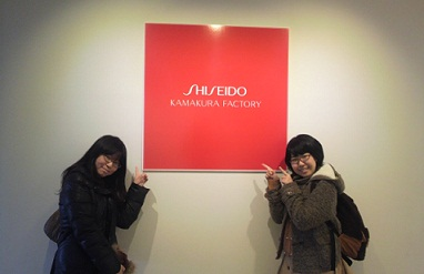 資生堂2(ブログ用)