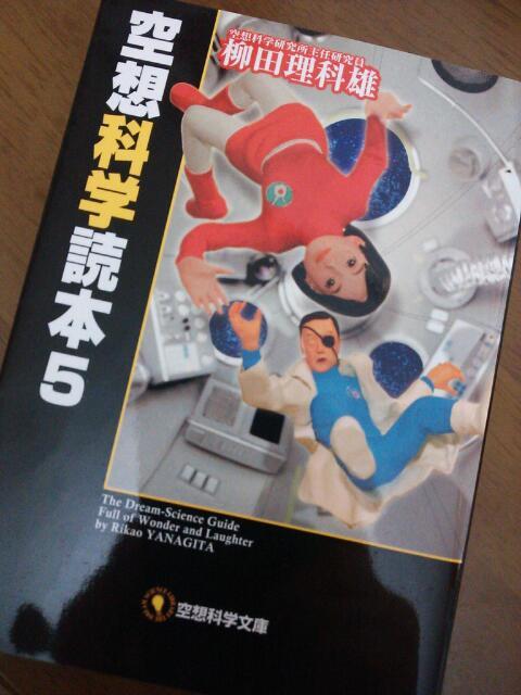 20121027_221505.jpg