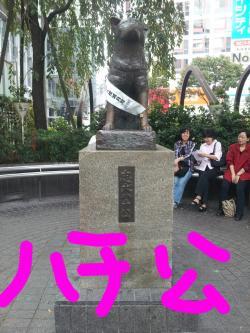 PicsArt_1351739418468_convert_20121101210118.jpg