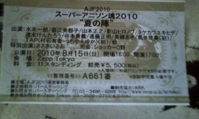 CA831XRD.jpg