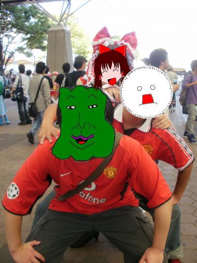 kouroumu2.jpg