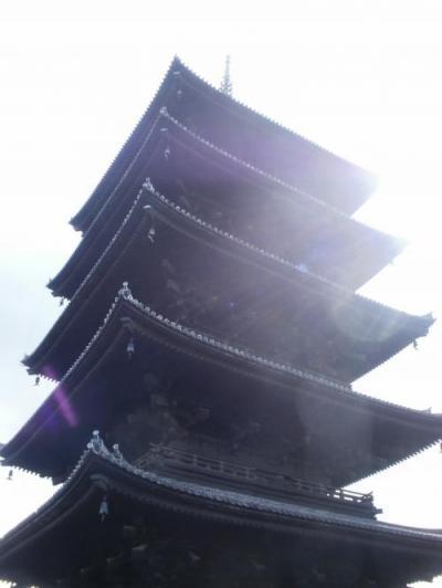 kyoto1.jpg