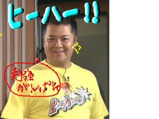 snap_rikokasabutabu_20105091954.jpg