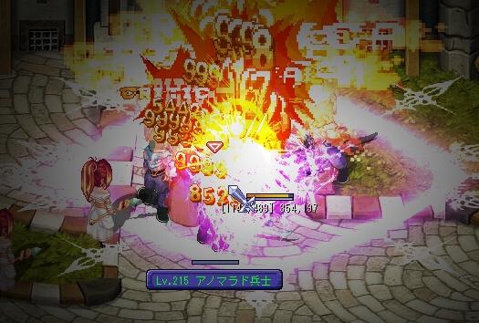 12月18日革命の花火