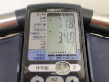 12,13体重