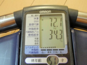 12,14体重