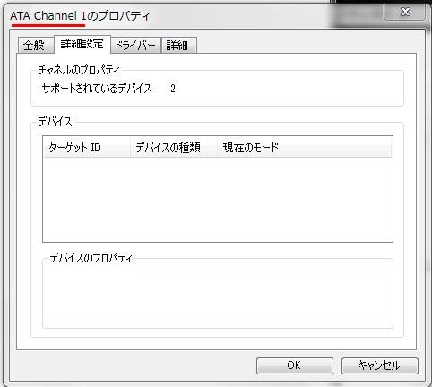 2007y01m16d_004122771.jpg