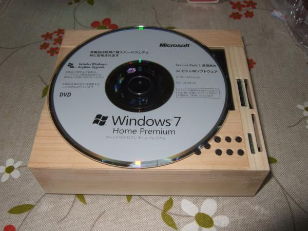 05_Windows7 Diskとの比較