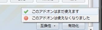 2011y11m09d_200226261.jpg