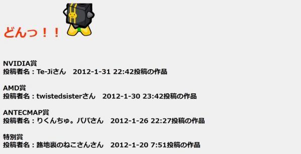 2012y02m13d_230918121.jpg