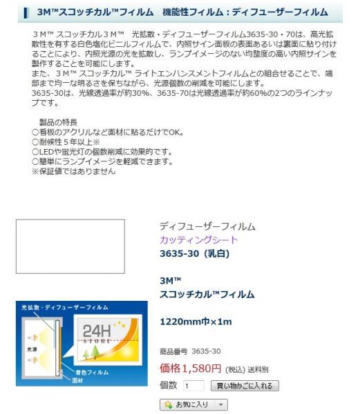 2012y02m18d_205802089.jpg