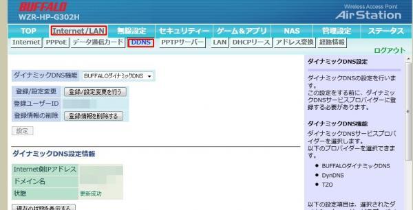 2012y03m09d_193802117.jpg