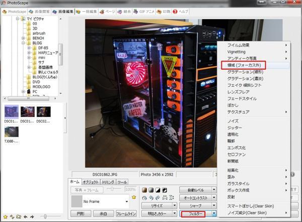 2012y10m24d_214947634.jpg