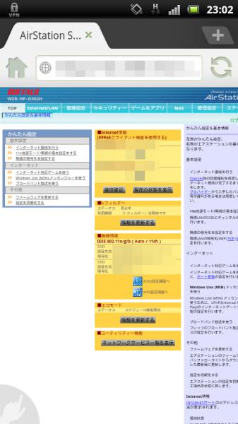screenshot_2012-03-10_2302.png